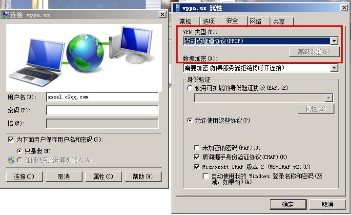 模式下VPN PPTP 的穿透 流控大师 教程文档 网纵论坛 Powered by